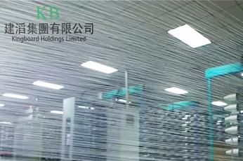 Glass Yarns – electronic grade yarn